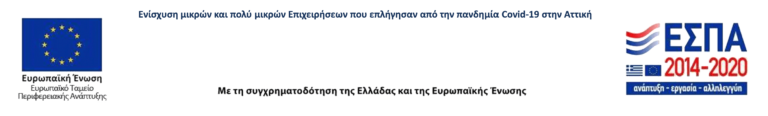 e-banner-ATT100-(1)